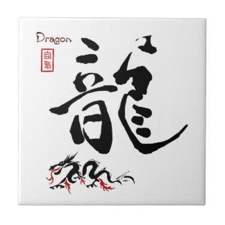 Caligrafia chinesa japonesa do DRAGÃO do símbolo