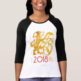 Camisa 2018 dourada de Papercut W do ano chinês do