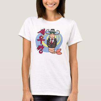 Camisa da boneca do camarão do gângster