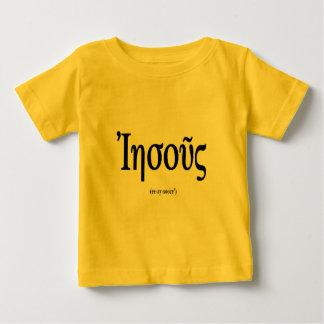 Camisa da criança de Jesus (nome no grego) T-shirts
