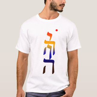 Camisa da mandala de YHVH