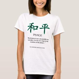 Camisa da paz
