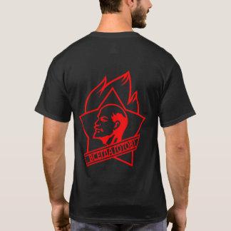 Camisa de Comunist Lenin