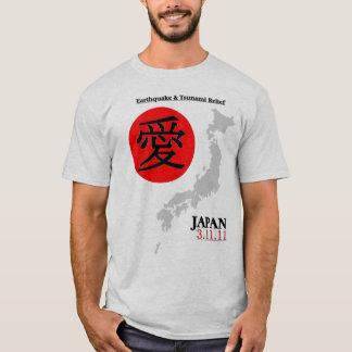 """Camisa de Japão """"amor a Japão"""""""