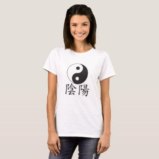 Camisa de Ying Yang