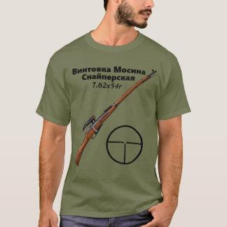 Camisa do atirador furtivo T do plutônio de Mosin