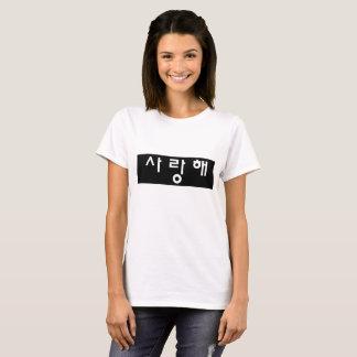 Camisa do coreano eu te amo
