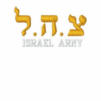 Camisa do exército T de Israel - IDF - Tzahal no h