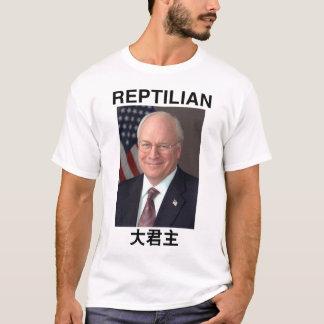 Camisa do Overlord de Dick Cheney do Reptilian
