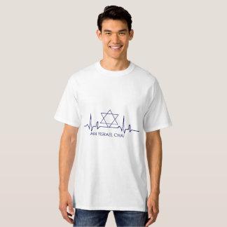 camisa hebréia do texto t de chai do yisrael do am