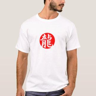 Camisa japonesa do vermelho do dragão