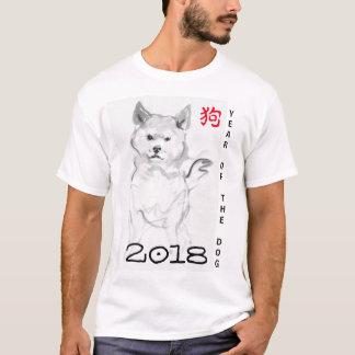 Camisa original do branco M do ano 2018 do cão da