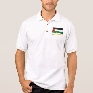 Camisa Polo Palestina (árabe)