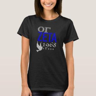 Camisa preta do regresso a casa de #2 OG