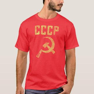Camisa soviética resistida velha escola de CCCP