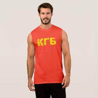 Camisas do vintage e dos homens usados de KGB