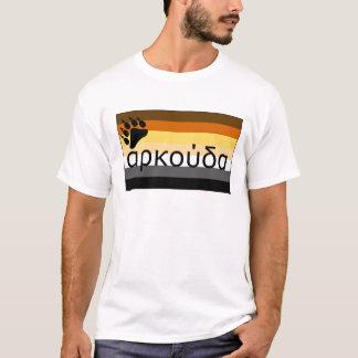 Camiseta (Αρκούδα) bandeira alegre grega do orgulho do urso