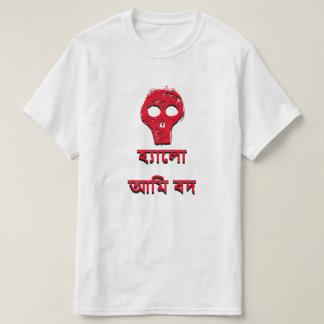 Camiseta হ্যালোআমিবদ olá! eu sou mau no bengali