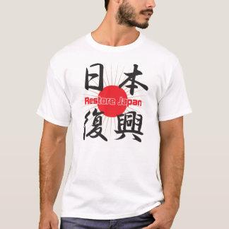 Camiseta 日本復興 de Japão da restauração