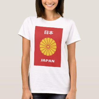 Camiseta - 日本 - 日本人 japonês