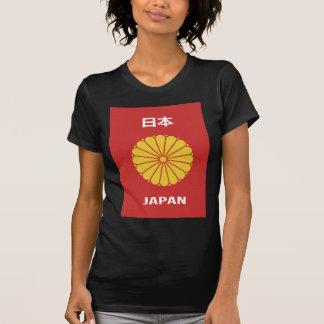 Camiseta - 日本 - suporte japonês japão do passaporte do 日本人,