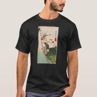 Camiseta 花にトンボ, libélula do 広重 e flor, Hiroshige, Ukiyo-e