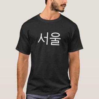 Camiseta 서울 (Seoul), 고딕체 (gótico)