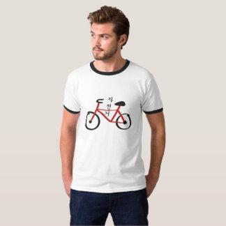 Camiseta 한국의자전거 vermelho e preto do vocabulário coreano da