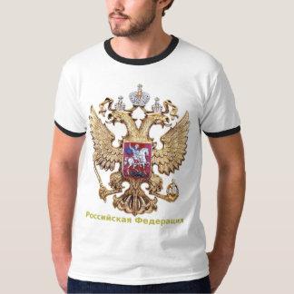 Camiseta A brasão russa, que brasões de estado de Russla