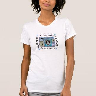 Camiseta A camisola de alças pesada branca das mulheres -