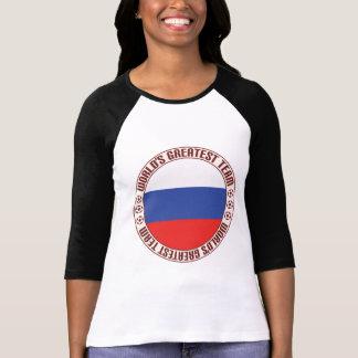 Camiseta A grande equipe de Rússia