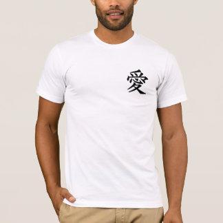 Camiseta A mágica de Dillan