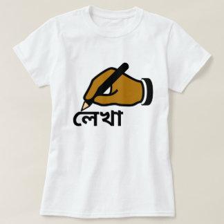 Camiseta A mão com um lápis e escreve no bengali (o লেখা)