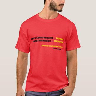 Camiseta A morte de um homem é uma tragédia…