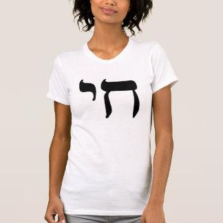 Camiseta A oração e a bênção do Wayfarer hebreu