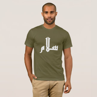 Camiseta A paz da vénia seja em cima de você - cumprimentos