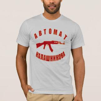 Camiseta AK-47 (w/number 47)