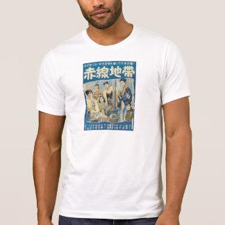 Camiseta Akasen Chitai