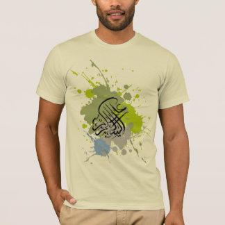 Camiseta Alaikum de Assalamu '- caligrafia árabe