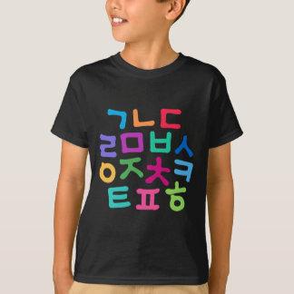 Camiseta Alfabeto de Hangul do coreano dos miúdos