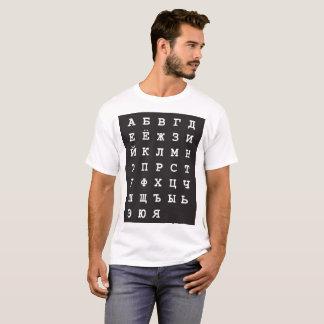 Camiseta alfabeto de russo
