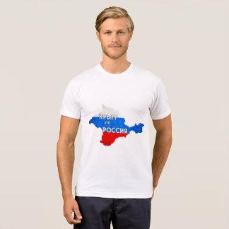 Camiseta ALPARGATA CRIMEIA (Weis)