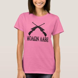 Camiseta Alteração cruzada Labe dos rifles de Molon ?a