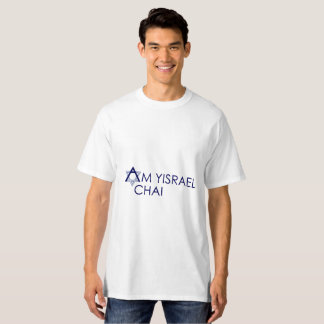 Camiseta Am Yisrael chai