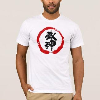 Camiseta American Apparel Bujin