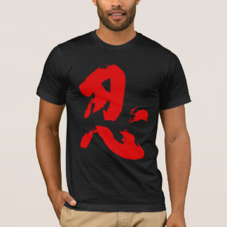 Camiseta American Apparel Nin