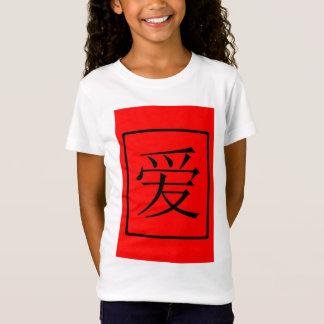 Camiseta Amor chinês