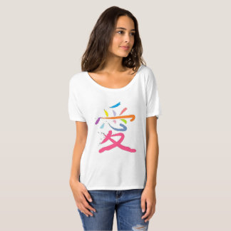 Camiseta Amor no chinês