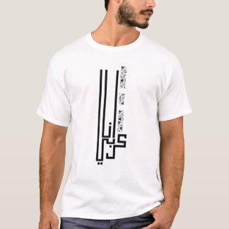 """Camiseta """"Ana Arabi"""", Im um árabe"""