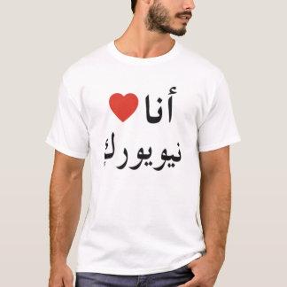 Camiseta Ana QALB New York